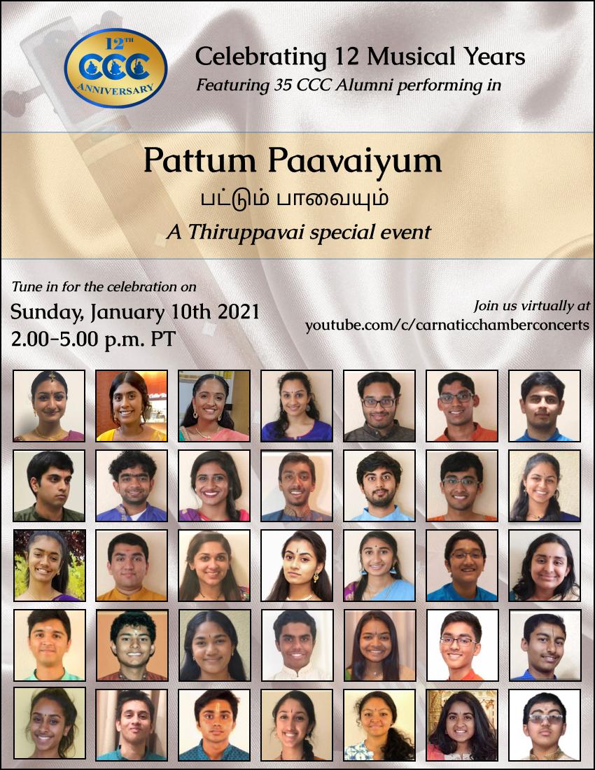 Pattum Paavaiyum - A Thiruppavai Special